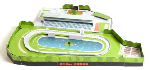 週刊Gallop、ペーパークラフト企画第2弾は京都競馬場 デアリングタクト&コントレイルが三冠馬目指す舞台