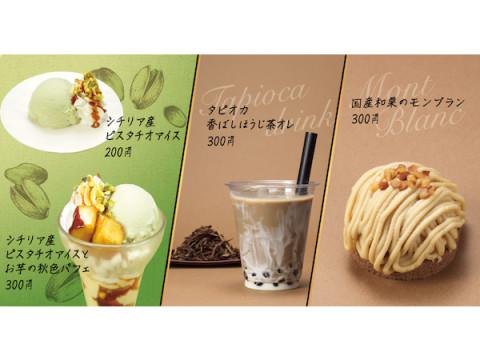 「国産和栗のモンブラン」が再登場!かっぱ寿司の秋デザートはいかが?