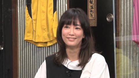 「本音でハシゴ酒」ゲストに水川あさみ&清水翔太 松本人志「ちゃんと主婦できてます?」