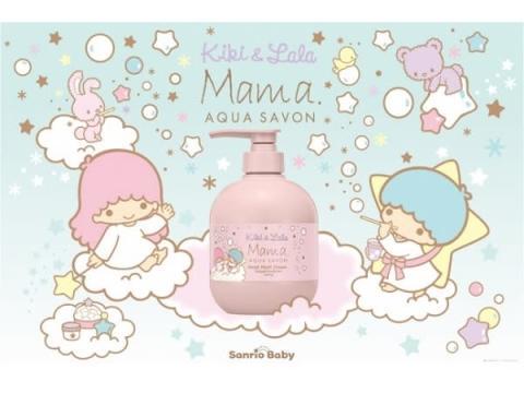 「ママ アクア シャボン」×「キキララ」!親子で使える全身保湿クリーム
