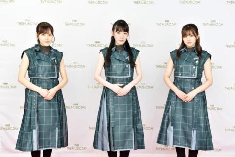 【THE MUSIC DAY】欅坂46、活動残り1ヶ月で感謝のパフォーマンス「気合いが入りました」