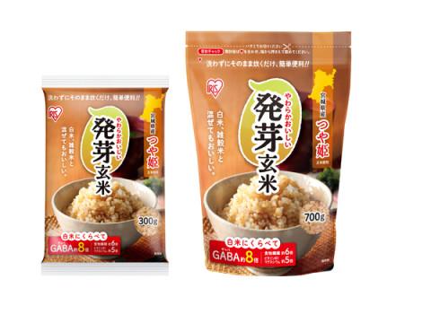 小分けパックで手軽に楽しめる!栄養豊富な「発芽玄米」が新登場