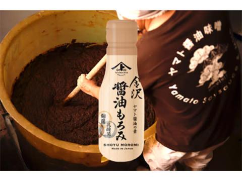 麹菌・酵母・乳酸菌を自然に摂れる!老舗メーカーの新調味料「醤油もろみ」発売