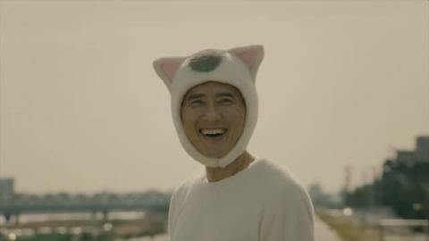 松重豊主演の異色家政婦ドラマ『きょうの猫村さん』最終回、全キャスト登場