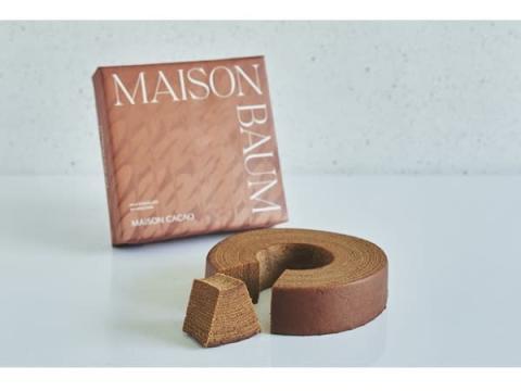 「治一郎」×「MAISON CACAO」チョコレートバウムクーヘン限定発売!