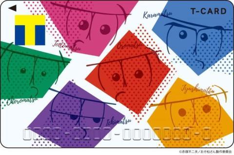 TVアニメ第3期放送記念!「Tカード(おそ松さん2020ver.)」9月29日(火)より店頭発行受付スタート!! 【アニメニュース】