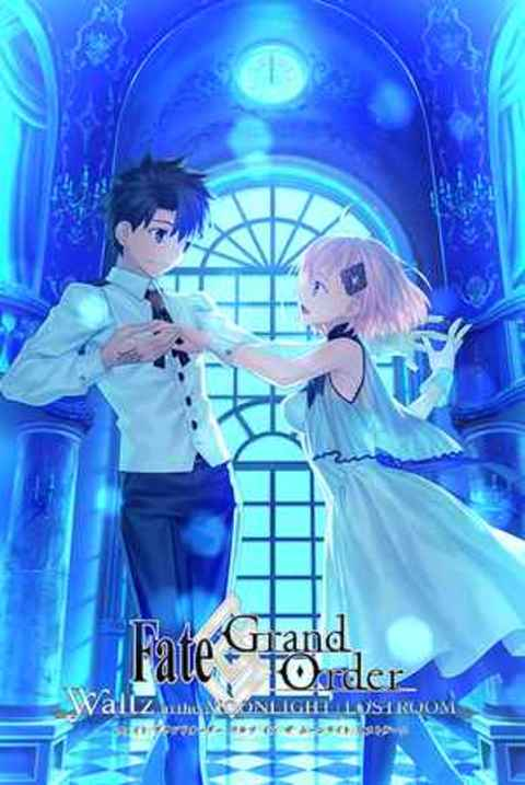 『Fate/Grand Order Waltz in the MOONLIGHT/LOSTROOM song material』2020年12月9日発売決定! 【アニメニュース】