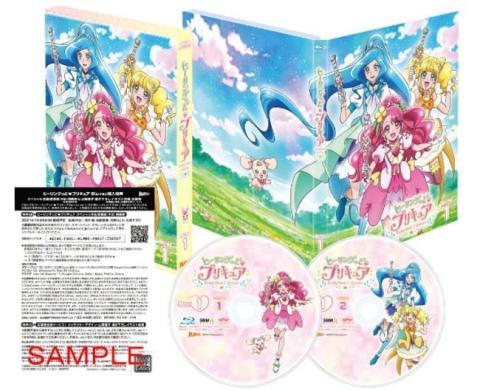 9/16(水)「ヒーリングっど♥プリキュア」Blu-ray vol.1が発売! 【アニメニュース】