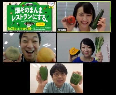 テレビ東京と地方がタッグ 番組そのまんま体験もできる 第1弾は高崎市