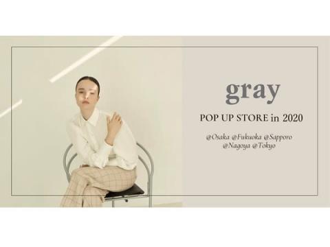 第1弾は大阪!アクセサリーブランド「gray」がブランド初POPUPストア開催