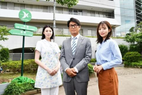 高橋克典主演ドラマ『庶務行員・多加賀主水 5』OA直前配信イベント決定