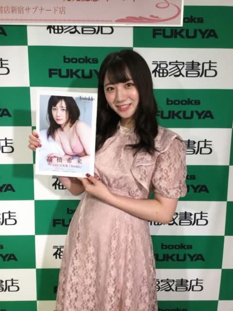 元AKB48・高橋希来、初写真集は「完成品を見て感激」 お気に入りの表紙アピール