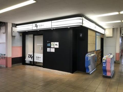 """テレワークに!小田急沿線の駅に""""リモートワークスペース""""が続々OPEN"""