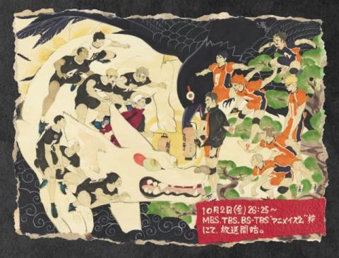 『ハイキュー!!』放送直前ビジュアル&PV解禁 烏野と稲荷崎の両校を描く