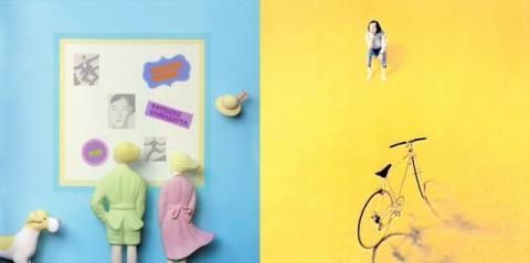山下達郎『POCKET MUSIC』『僕の中の少年』最新リマスター&アナログ盤11・25同時発売