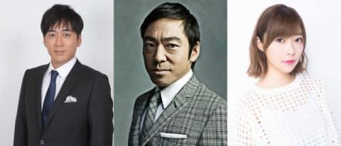 TBS、11月に「SDGsウィーク」開催 キャンペーン大使に安住アナ、香川照之、指原莉乃が就任