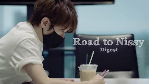 Nissyの素顔に完全密着した『Road to Nissy』12・24発売決定 2018年から今までのリアルを映し出す