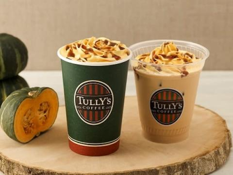「タリーズ」に秋の味覚が楽しめるカフェラテやフルーツティーが登場!