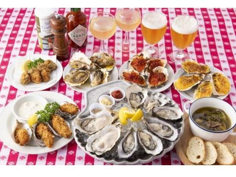 10月の月・火曜は品川でオイスター三昧!限定食べ&飲み放題プラン登場