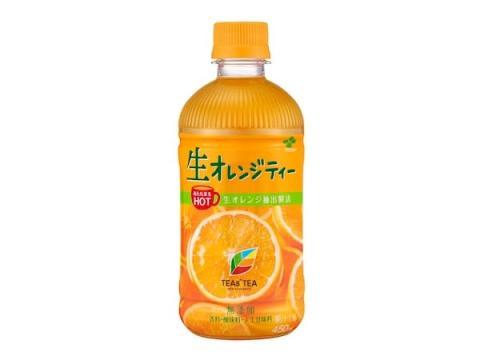 ホット対応の「TEAs' TEA NEW AUTHENTIC 生オレンジティー」が新発売!
