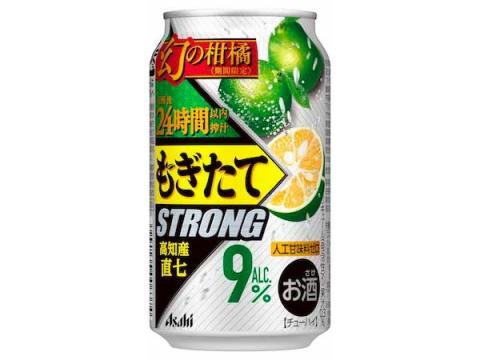 """希少なすだち品種""""直七""""の果汁を使用した「もぎたてSTRONG」が登場!"""