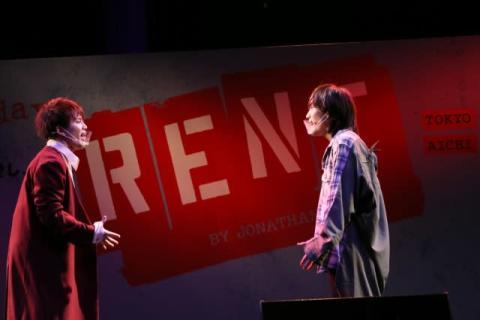 Da-iCE・花村想太、念願のミュージカル『RENT』に感慨 甲斐翔真も熱弁「この時代にやる意味があると信じて…」