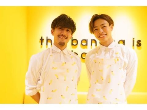 バナナスムージー専門店「バナナの神様」が原宿竹下通りにNEWオープン!