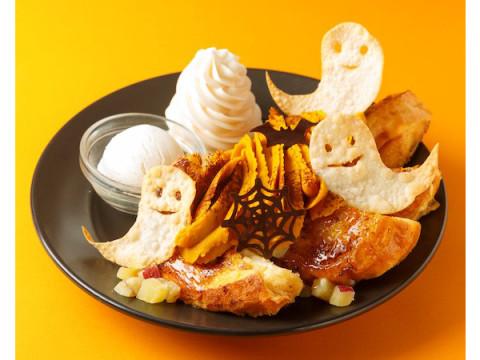 秋の味覚&カワイイおばけ!「Ivorish」のハロウィン限定フレンチトースト