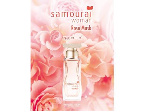 「サムライウーマン」の新香水が誕生!華やかで優美なローズムスクの香り