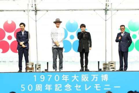 コブクロ、大阪・関西万博テーマソング担当 松井市長がエール「大阪の路上から世界へ!」