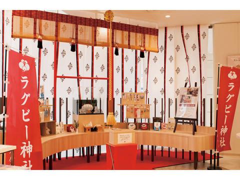 疫病にタックル!熊谷「ラグビー神社」で例祭を斎行、お菓子のプレゼントも