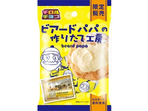 「ビアードパパ」のシュークリームを再現したチロルチョコが新登場!
