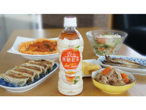 食事のお供にぴったり!無糖で美味しい紅茶飲料「香る無糖紅茶」が新発売