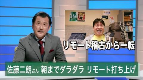 吉田鋼太郎と佐藤二朗がアドリブ合戦? 舌戦を繰り広げるWEB動画に「使われなかったら恨みます(笑)」