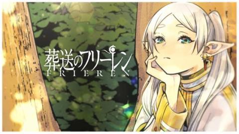 漫画『葬送のフリーレン』初のPV公開 コミックス第2巻の発売記念