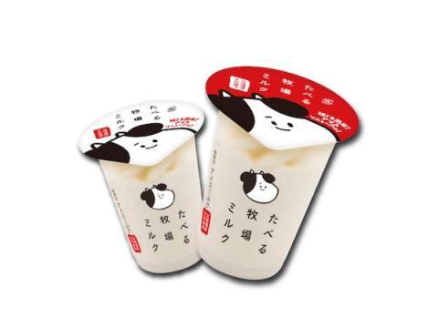 ファミマ「たべる牧場ミルク」が全面刷新!リニューアル記念キャンペーンも