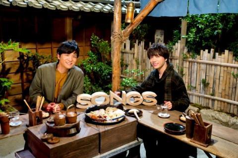 森山直太朗&山崎育三郎が『エール』コラボ 鉄男のおでん屋で撮影秘話明かす
