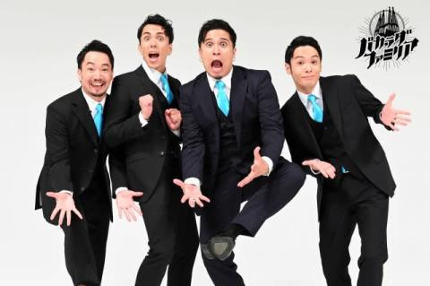 木村昴の番組、CS日テレプラスで25日放送 ゲストに師匠・関智一ら