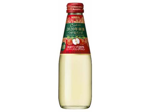 国産リンゴを使用!「ニッカ シードル」のスパークリングワインが新発売