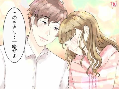 名前占い・浮気ナシで愛してくれる♡最高の彼氏になる男性TOP3