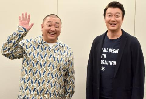 極楽とんぼ、コンビ名に秘めた願い成就 東野&岡村『旅猿』とのコラボも希望「決着は相撲です」