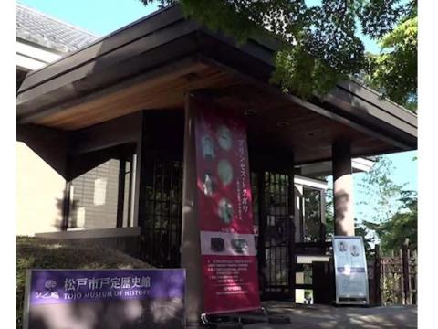 """徳川家ゆかりの女性たち""""プリンセス・トクガワ""""の暮らしに迫る企画展"""