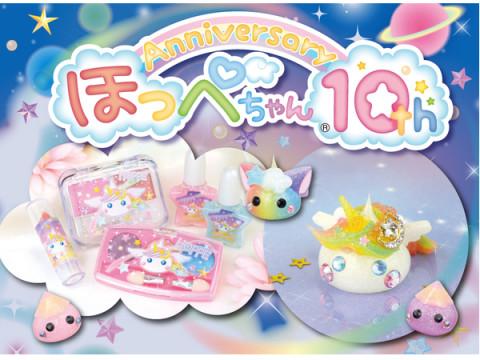 全国で大人気の「サン宝石フェア」が11/20~23に札幌で開催決定!