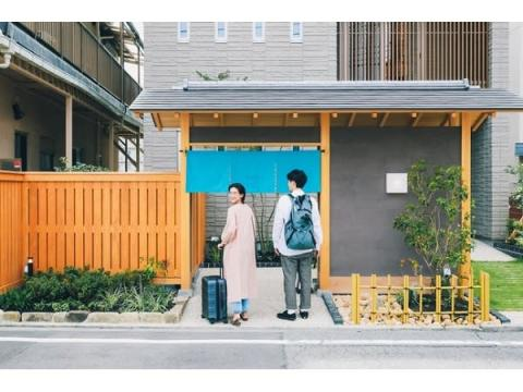 広島に12月OPENのホテルが移住につながる旅のサポートプロジェクトを開始