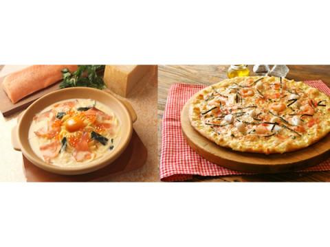 季節限定!「土鍋パスタ SPALA」に大人気の和風パスタとピザが再登場