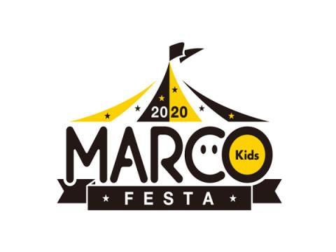 新たな形のワクワクを!キッズファッションショー「MARCOKids FESTA」初開催