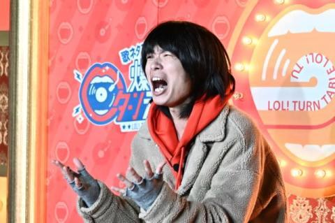 中村倫也、菅田将暉ものまね芸人・MASAKIに大爆笑 仲野太賀も驚き