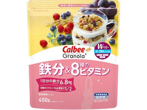 手軽にしっかり元気をチャージ!「Granola+ 鉄分&8種のビタミン」発売