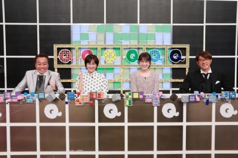 優香、産休から復帰後テレビ初仕事の『Qさま!!』「やっぱり楽しい!」