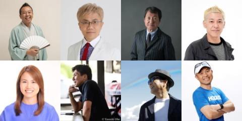 秋元康氏プロデュースの対談ラジオ たい平、水道橋博士、ロンブー亮ら登場